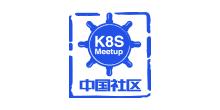 K8SMeetup